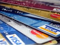 Comment payer par carte bancaire ?